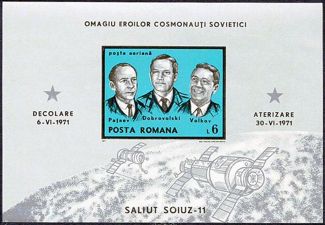 soiuz-11-dant-med